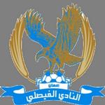 Al Faisaly Amman