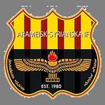 Arameiska