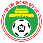 Chine U22