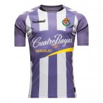 Maillot Real Valladolid domicile 2017/2018