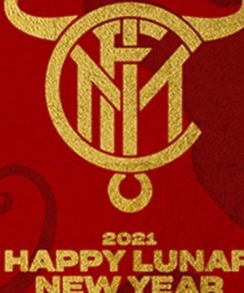 Le logo de l'Inter Milan revisité à l'occasion du nouvel an chinois !