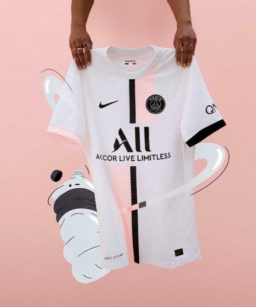 Le PSG a dévoilé son nouveau maillot extérieur