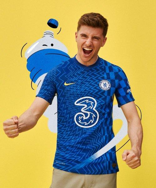 Le nouveau maillot de Chelsea pour la saison 2021-2022
