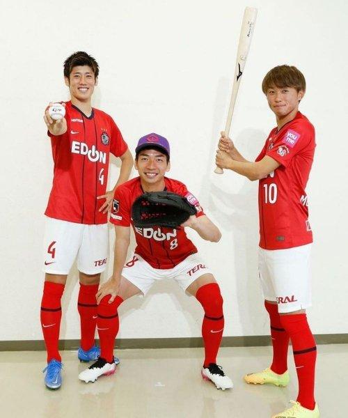 Le nouveau maillot du club d'Hiroshima !