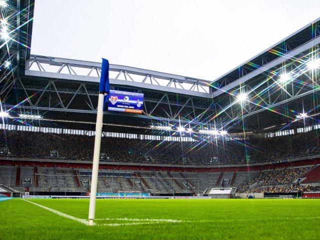 L'Esprit Arena du Fortuna Düsseldorf