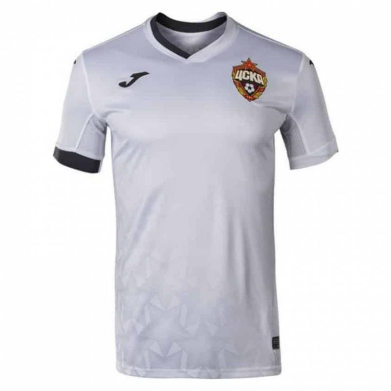 Maillot CSKA Moscou extérieur 2020/2021