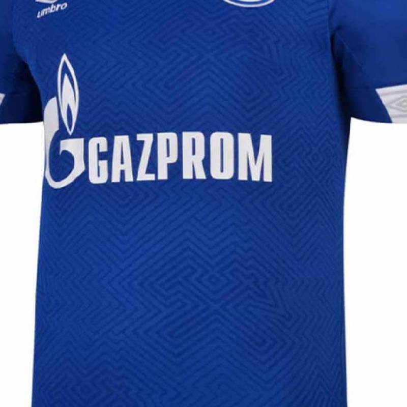 Maillot Schalke 04 domicile 2018/2019